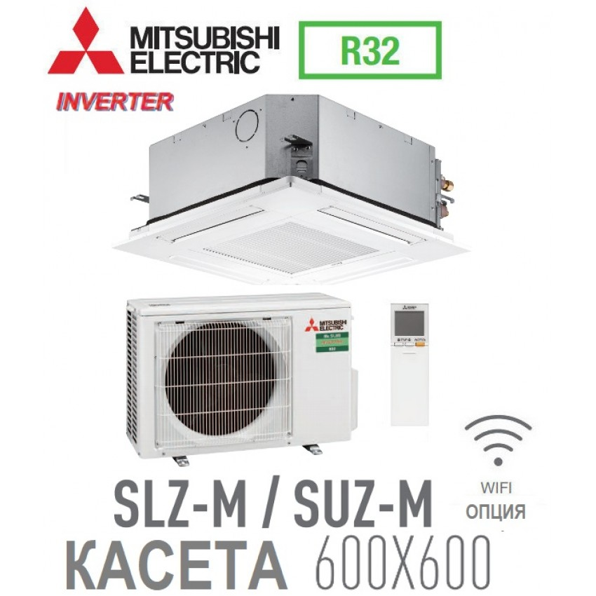 НОВ МОДЕЛ 2019 ХЛАДИЛЕН АГЕНТ R32 Климатик КАСЕТЪЧЕН ТИП Инвертор Mitsubishi SLZ-M25FA / SUZ-M25VA R32
